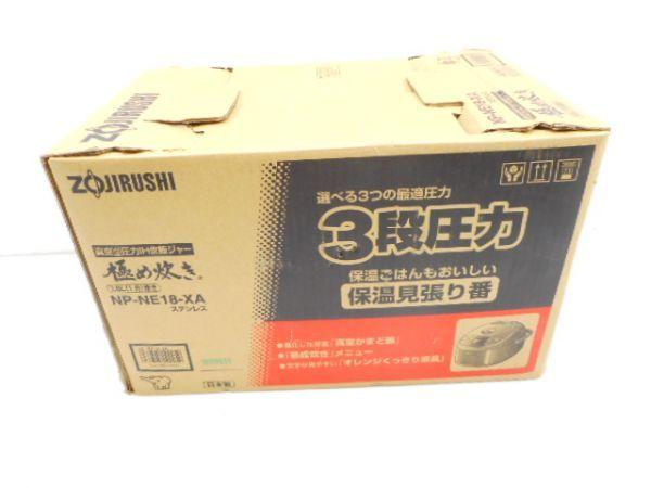 石巻市|未使用 象印 真空圧力IH炊飯ジャー 極め炊き NP-NE18-XA ステンレス 炊飯器…