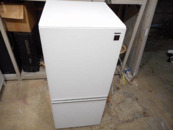 SHARP シャープ 冷蔵庫 2ドア冷蔵庫 SJ-GD14C