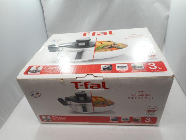 T-FAL ティファール 家庭用圧力鍋 クリプソ オアシス 3L